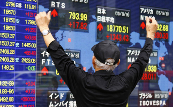 Nikkei down but up for the year